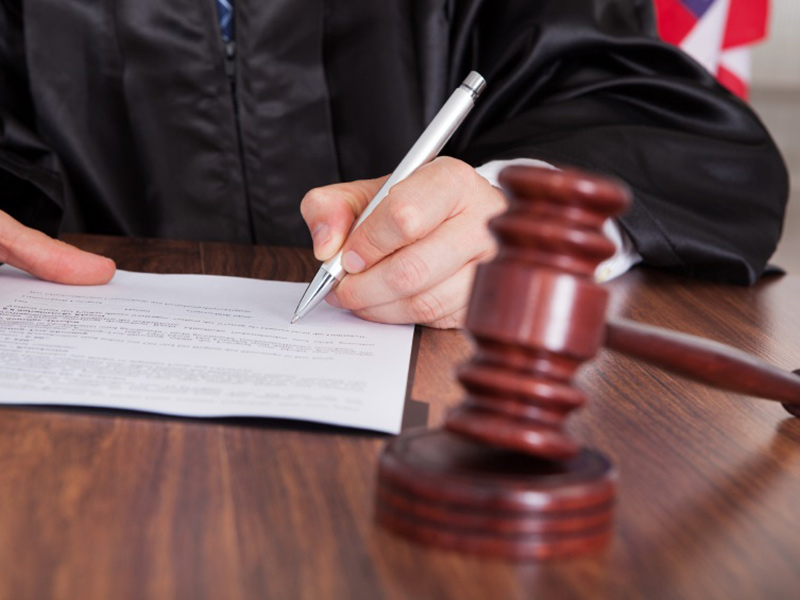 Исполнение решения суда