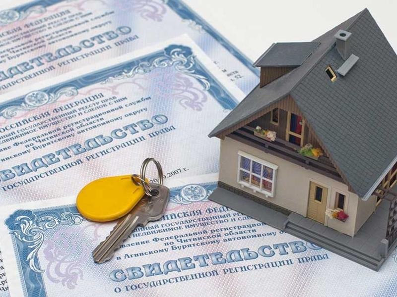 Инструкция оформления частного дома в собственность