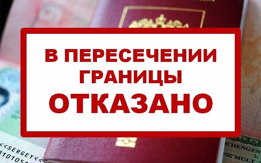 Ограничение в выезде из РФ для должников