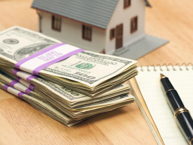 Оформление кредита под залог жилья