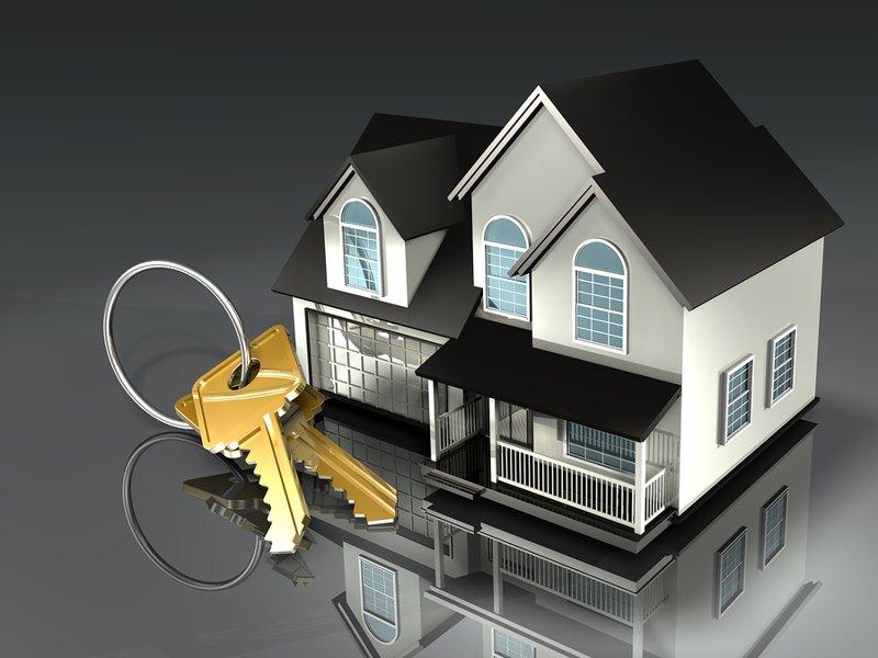 Как купить залоговую недвижимость?