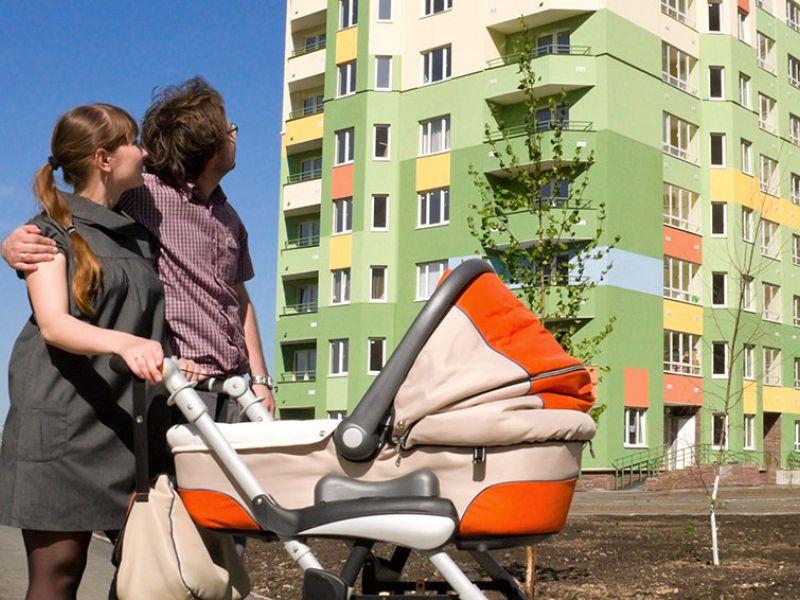 Как получить ипотеку молодой семье?