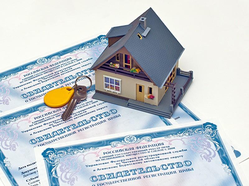 Приватизация жилья для тех, кто только собирается