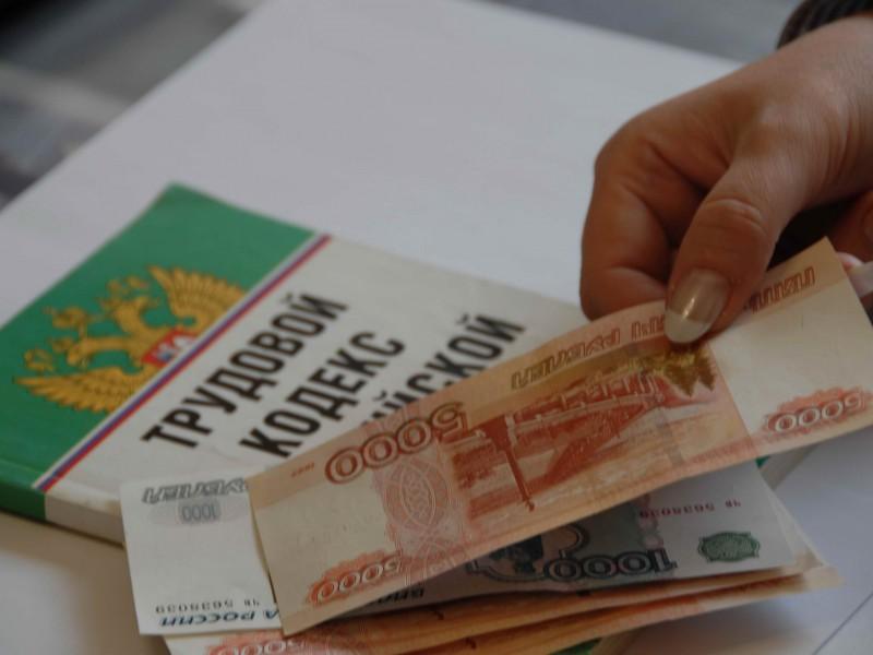 Как взыскать задолженность по заработной плате?
