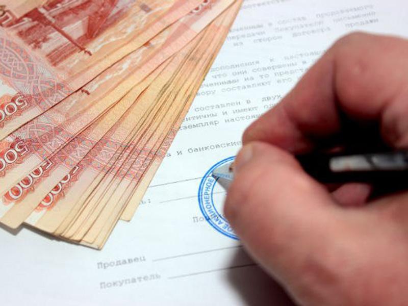 Какое имущество могут отсудить при не возврате кредита?