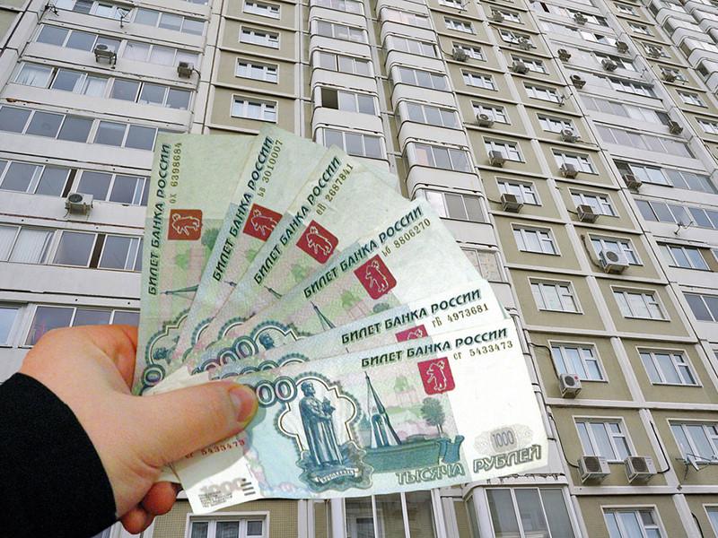 Как безопасно передать наличные средства за купленную квартиру