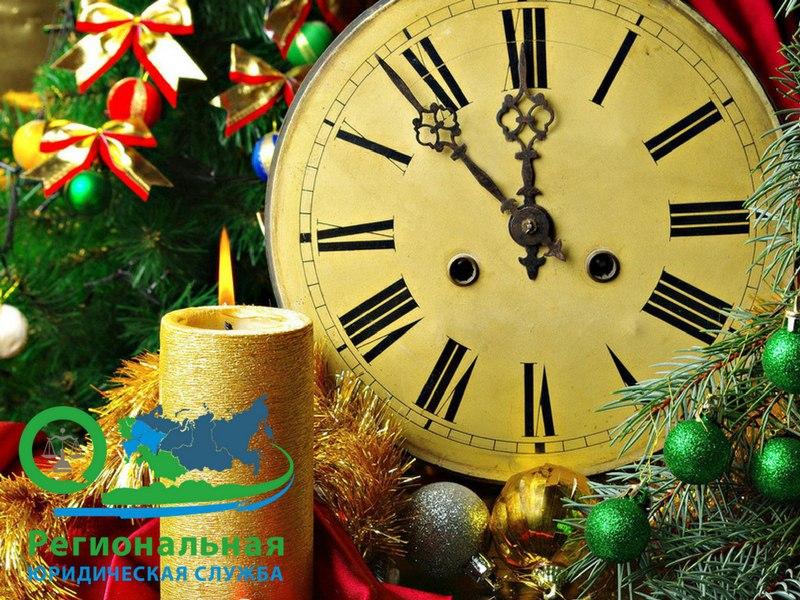 C Новым 2018 годом и Рождеством