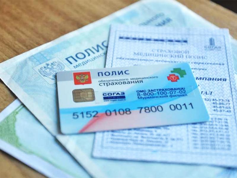 Как выдается полис ДМС для иностранных граждан?