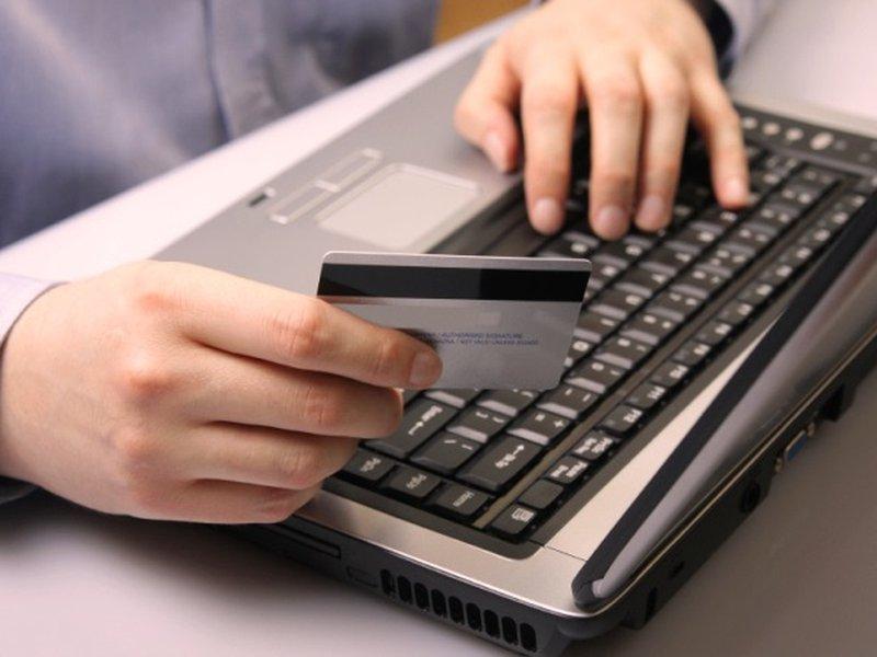 Оформление кредита через интернет: какие риски?
