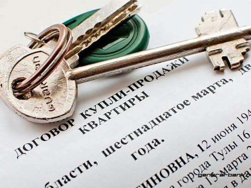 Что нельзя указывать в договоре купли-продаже квартиры