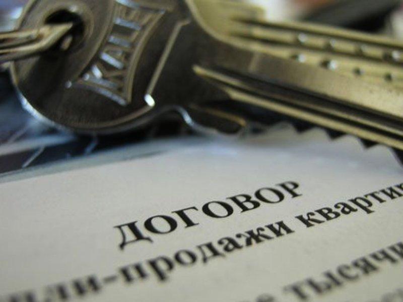 Сделка купли-продажи недвижимости по всем правилам
