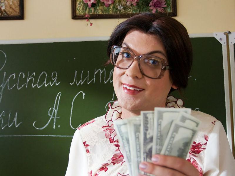 Если в детском заду или школе вымогают взятку