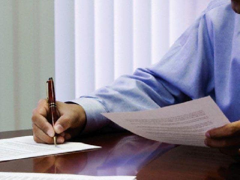 Как написать надзорную жалобу в суд?