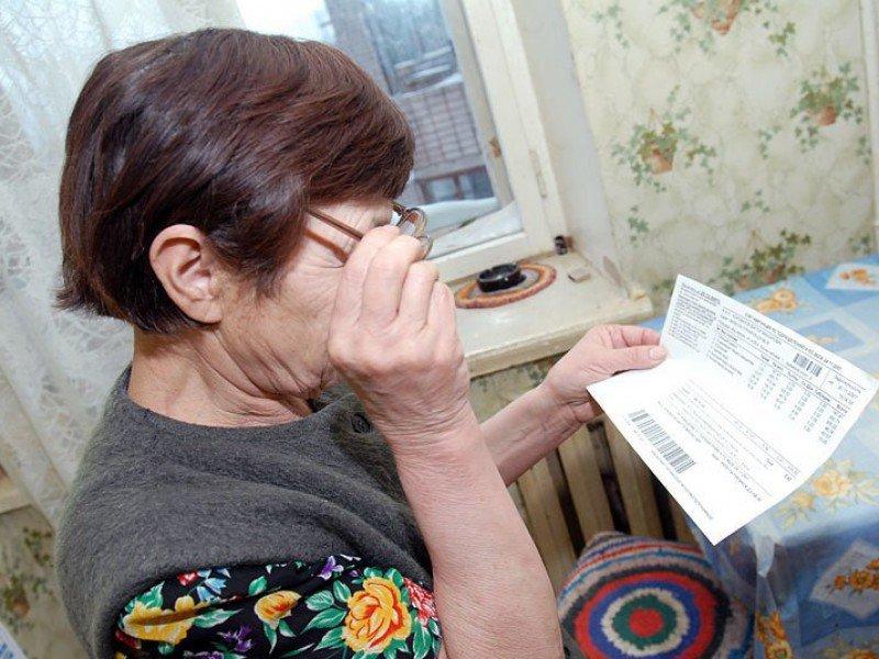 Должны ли оплачивать взносы на капремонт пенсионеры и инвалиды?