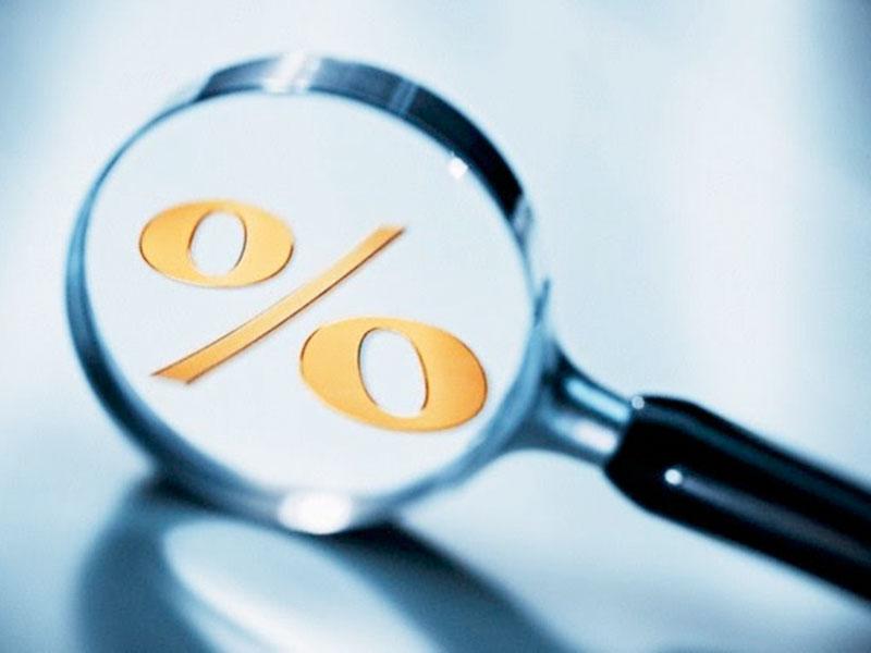 Проценты за пользование кредитом. В чем подвох?