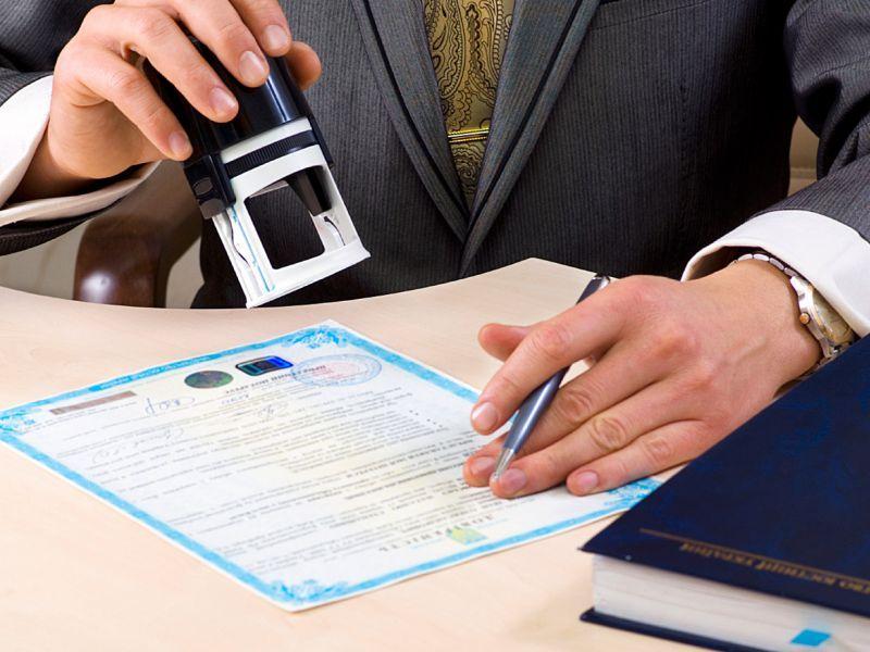 Как оформляется кадастровый паспорт на новостройку?