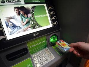 Почему с кредитных карт нельзя снимать наличные деньги?
