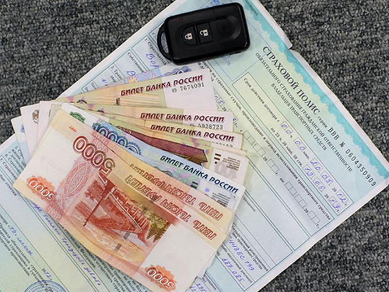 Как получить нормальную страховую выплату после ДТП?