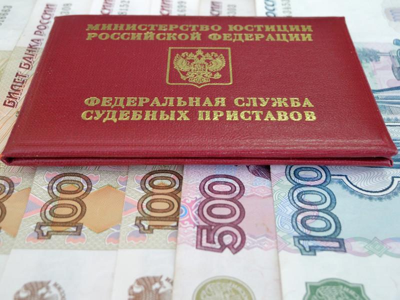 Какие документы судебный пристав обязан предоставить при взыскании долгов?