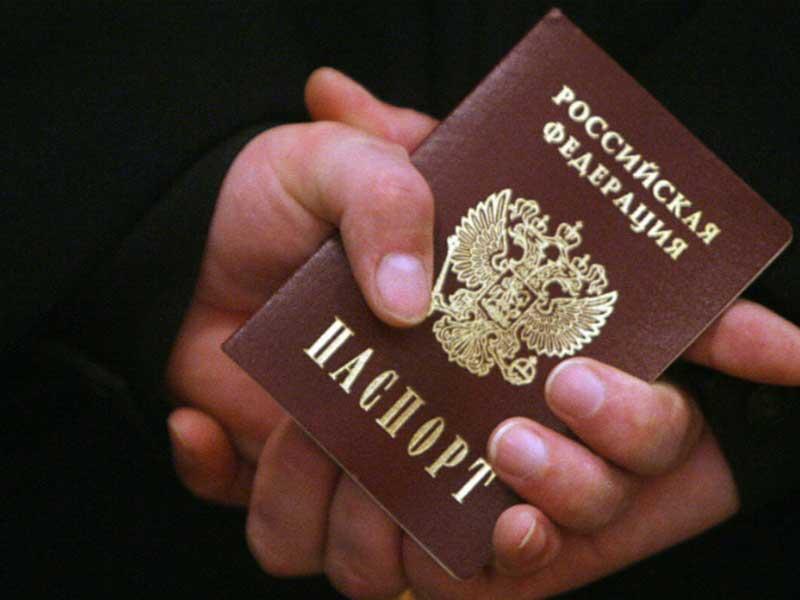 За что могут лишить Российского гражданства?