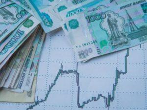 Почему не стоит копить деньги в банках России?