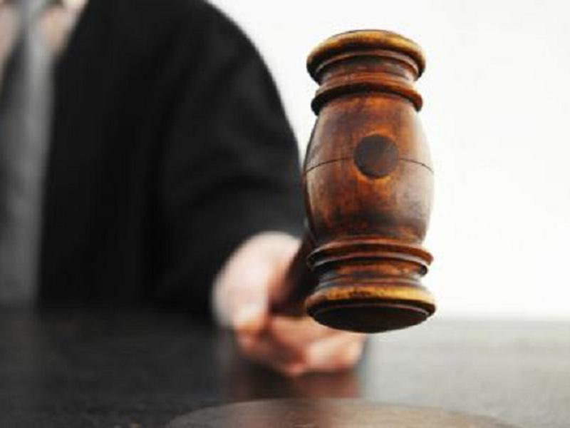 Основания для отмены или изменения решения суда