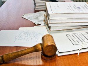 Как обжаловать неправомерные действия Департамента имущества?