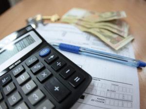 Как возместить расходы на оплату услуг представителя?