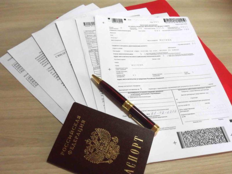 Какие нужны документы для получения налогового вычета при покупке квартиры?