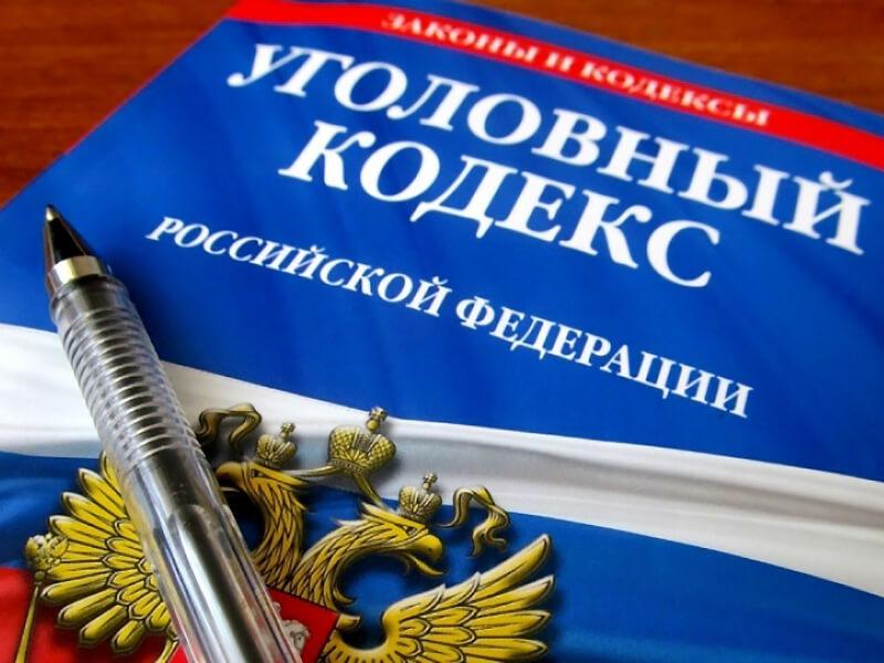 Чего стоит бояться всем должникам: 177 статья УК РФ