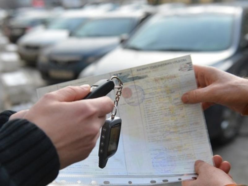 Что делать, если купил авто, а на нем ограничение от приставов?