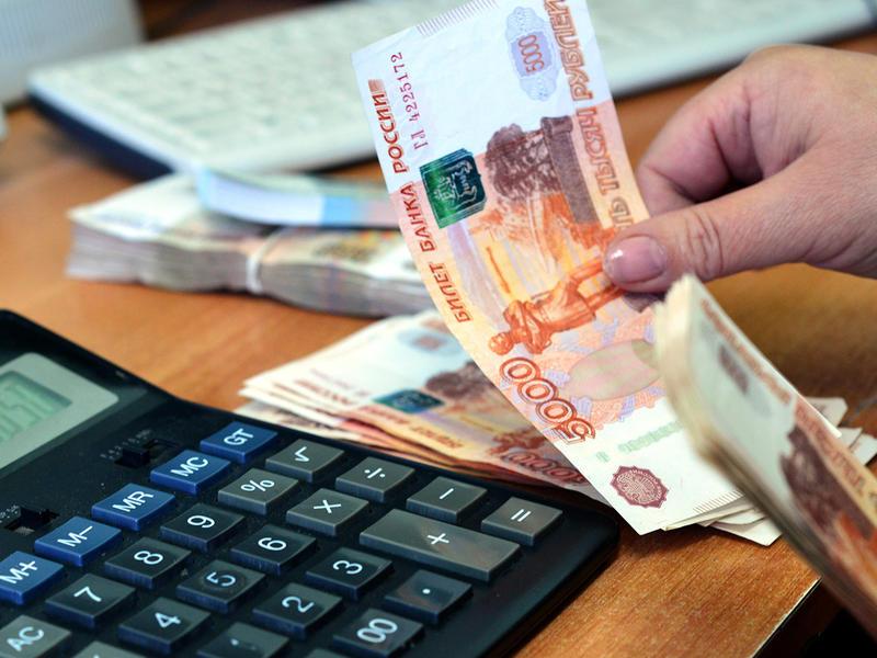 Каким образом списывается долг по кредиту?
