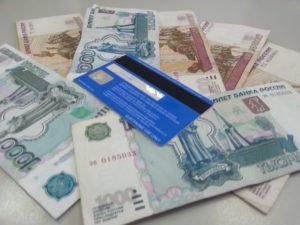 Как доказать что вы не тратили деньги с потерянной кредитной карты?