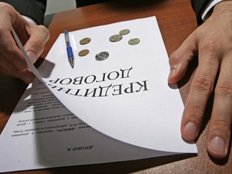 Как правильно расторгнуть кредитный договор?