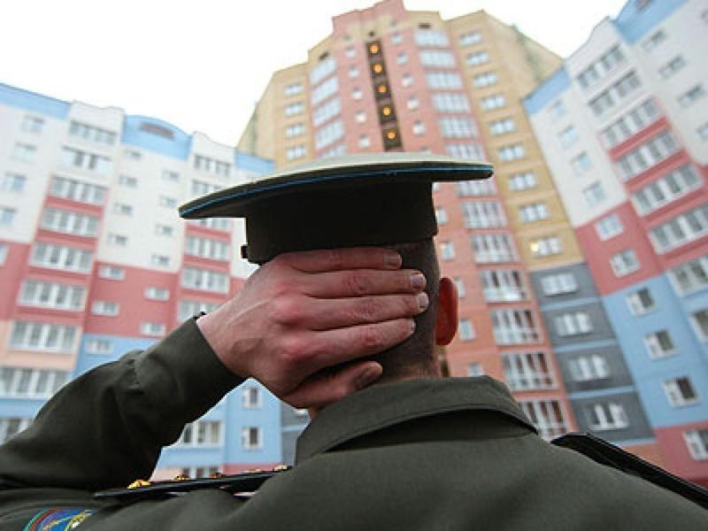 Государство планирует избавиться от служебного жилья