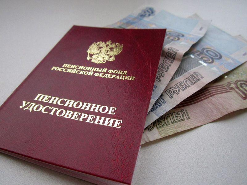 У пенсионеров заберут пенсионные удостоверения в 2019 году