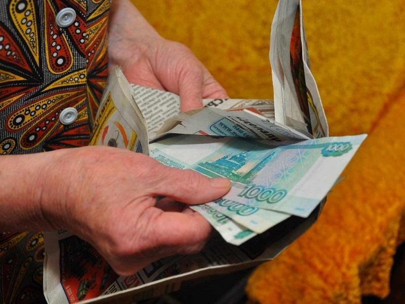 Когда дети платят по счетам родителей?