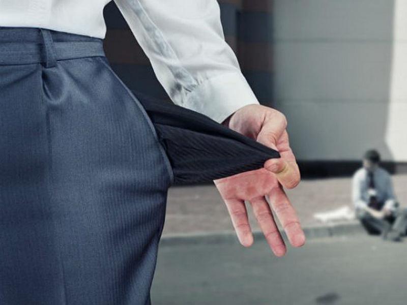 Кредитная история после банкротства физических лиц