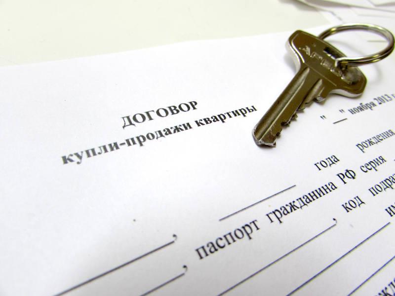 юридические консультации по купле продажи квартиры
