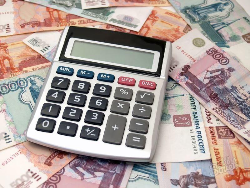 Если страховая отказывает погасить долг в связи с наступлением страхового случая