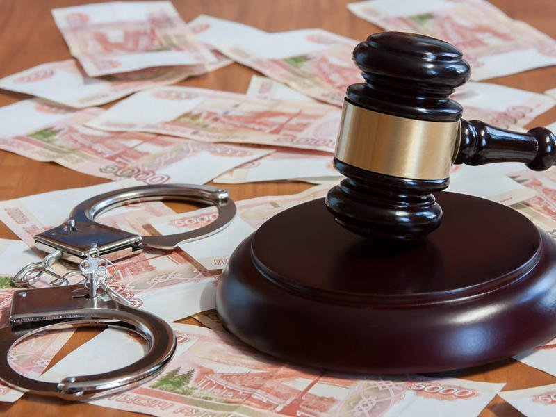 Что делать, когда судья взяла взятку и заявила самоотвод?
