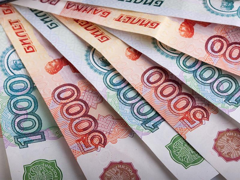 За какую сумму можно выкупить долг у банка или коллекторов?