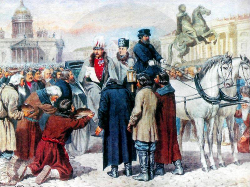 Как взыскивали долги в царской России?