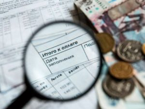 Коллекторы подготовили стандарты по работе с должниками ЖКХ