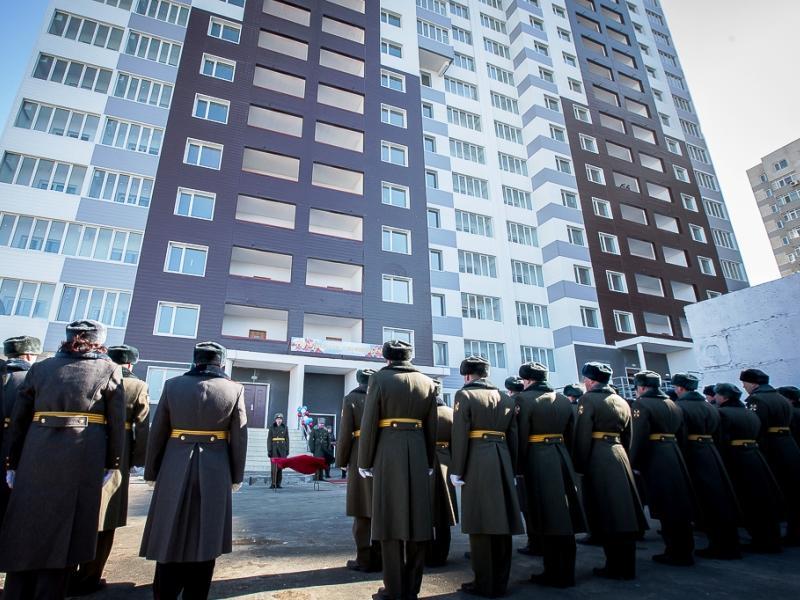 Могут ли отобрать неприватизированную квартиру военнослужащего?