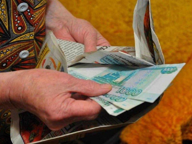 Кого могут лишить социальной пенсии?