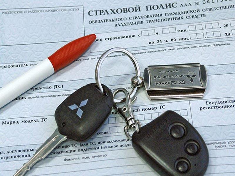 Можно ли поставить машину на учет без страхового полиса?
