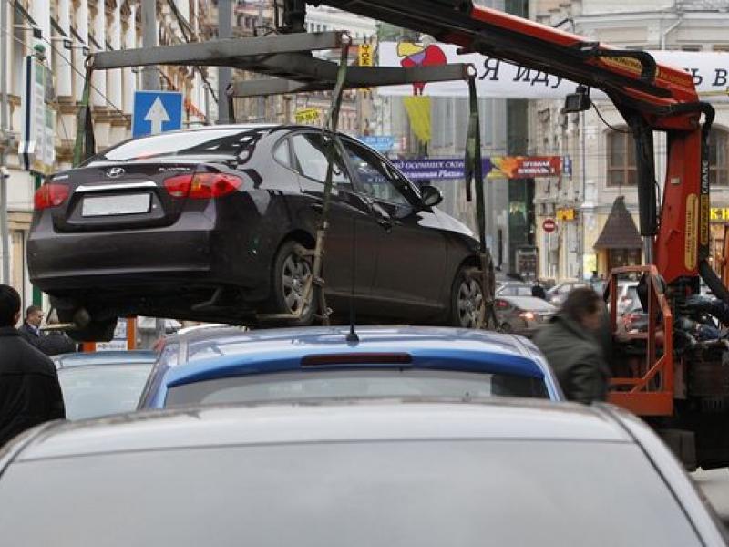 Как обжаловать незаконную эвакуацию автомобиля?