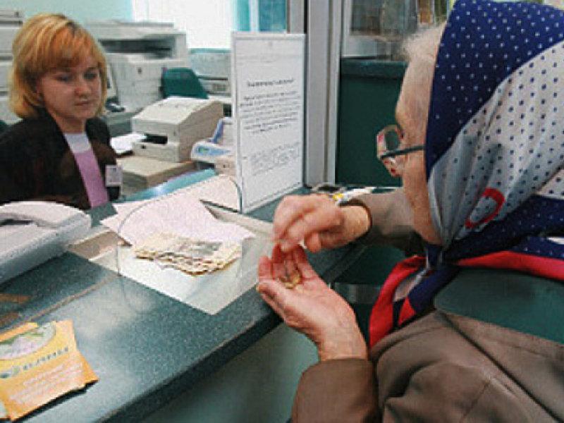 Пенсионерам могут не вернуть банковские вклады