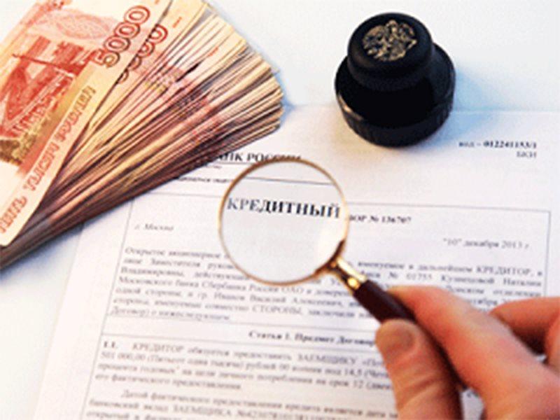 Какие пункты кредитного договора противоречат действующему законодательству?
